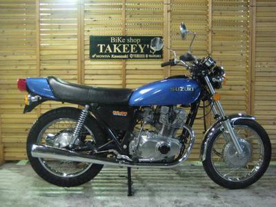 1976 Suzuki gs400